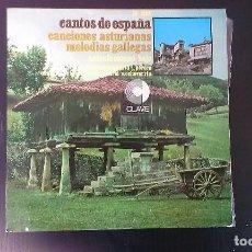 Discos de vinilo: LP CANTOS DE ESPAÑA CANCIONES ASTURIANAS MELODÍAS GALLEGAS FOLKLORE ASTURIAS GALICIA. Lote 82080120