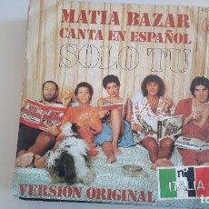 Discos de vinilo: MATIA BAZAR CANTA EN ESPAÑOL. Lote 82196108