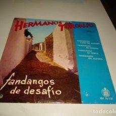 Disques de vinyle: DISCO CHICO 7 PULGADAS AMIGOS DE GINES HERMANOS TORONJO FANDANGOS DE DESAFIO ARM-4. Lote 82220388