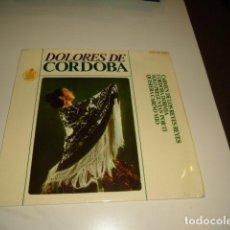 Disques de vinyle: DISCO CHICO 7 PULGADAS DOLORES DE CORDOBA CARMEN DE LOS REYES ARM-4. Lote 82237816
