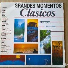 Discos de vinilo: DISCO VINILO LP: GRANDES MOMENTOS CLASICOS - PACHELBEL, ALBINON, BACH, MOZART.... Lote 82472528