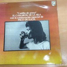 Discos de vinilo: LP EL CAMARON DE LA ISLA CON PACO DE LUCIA CASTILLO DE ARENA EDICION 1977. Lote 82473444