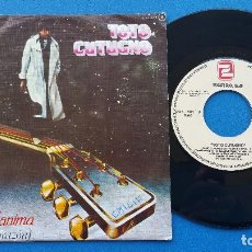 Discos de vinilo: TOTO CUTUGNO - VOGLIO L'ANIMA + SE VAI VIA - SINGLE VINILO ZAFIRO 1979. Lote 82496724