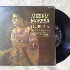 Discos de vinilo: MIRIAM MAKEBA - ROMANCE ANÓNIMO / DUBULA SINGLE DE VINILO DE RCA 1968 (REF-1AC). Lote 82498188