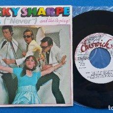 Discos de vinilo: ROCKY SHARPE AND THE REPLAYS - NEVER (NUNCA) + GOT IT MADE - SINGLE VINILO - CHISWICK 1979. Lote 82498856