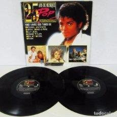 Discos de vinilo: 25 ANS DE MUSIQUE POP INTERNATIONALE - 2 LP - CBS 1988 MICHAEL JACKSON / CARLOS SANTANA / WHAM. Lote 82502948