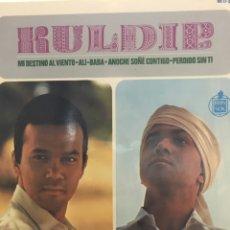 Discos de vinilo: KULDIP-MI DESTINO AL VIENTO+3-1965-EP NUEVO. Lote 82503938