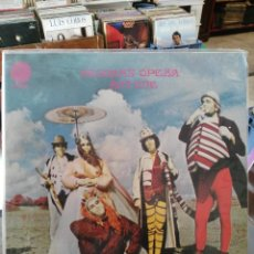 Discos de vinilo: BEGGARS OPERA - ACT ONE - LP. 1970. Lote 101348595