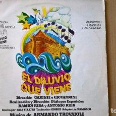 Discos de vinilo: MUSICA LP EL DILUVIO QUE VIENE DOBLE. Lote 82616792