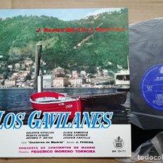 Discos de vinilo: DISCO VINILO LOS GAVILANES - J. RAMOS MARTIN - J. GUERRERO - CANTORES DE MADRID - ORQUESTA DE MADRID. Lote 82652064