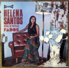 Discos de vinilo: HELENA SANTOS, MIUDA DE ODIVELAS - FADOS - PORTUGAL. Lote 147322832