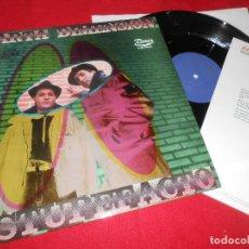 Discos de vinilo: CUARTA DIMENSION ESTUPEFACTO VOCES/INSTRUMENTAL MX 12'' 1989 EDICION ESPAÑOLA SPAIN + HOJA PROMO. Lote 82717368