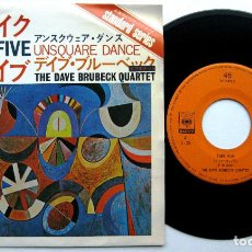 Discos de vinilo: THE DAVE BRUBECK QUARTET - TAKE FIVE - SINGLE CBS/SONY 1968 JAPAN (EDICIÓN JAPONESA) BPY. Lote 82723648