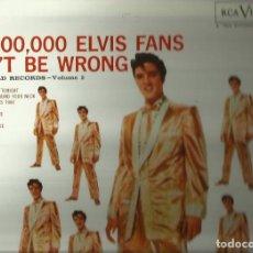 Discos de vinilo: ELVIS PRESLEY. LP. SELLO RCA-VICTOR. EDITADO EN ESPAÑA. AÑO 1977. Lote 82728532