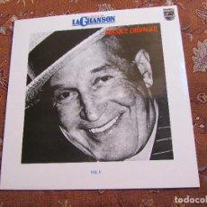 Discos de vinilo: MAURICE CHEVALIER- LP DE VINILO -EDITION LA CHANSON VOL. V- CON 17 TEMAS- REED. 80- NUEVO A ESTRENAR. Lote 82737484