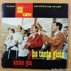 Discos de vinilo: EP GEN ROSO, HO TANTA GIOA, AMICO GEN, NEVE STADT ALEMANIA AÑOS 60. Lote 82744820
