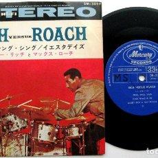 Discos de vinilo: BUDDY RICH AND MAX ROACH - RICH VERSUS ROACH - SINGLE MERCURY 196? JAPAN (EDICIÓN JAPONESA) BPY. Lote 82751312