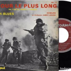 Discos de vinilo: EL DÍA MÁS LARGO: BANDA ORIGINAL DE LA PELÍCULA LE JOUR LE PLUS LONG: MARCH BLUES. Lote 82928728