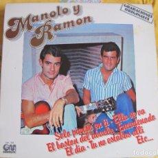 Discos de vinilo: LP - MANOLO Y RAMON - MISMO TIULO (SPAIN, GRAMUSIC 1978). Lote 82958828