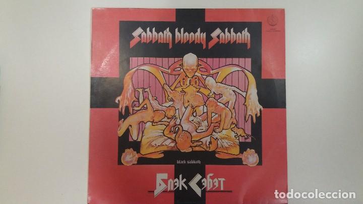 LP - BLACK SÁBBATH BLOODY- RUSO - EDITADO EN LA URSS, RUSIA. ESTADO NM+! (Música - Discos - LP Vinilo - Heavy - Metal)