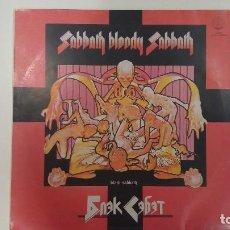 Discos de vinilo: LP - BLACK SÁBBATH BLOODY- RUSO - EDITADO EN LA URSS, RUSIA. ESTADO NM+!. Lote 83026316