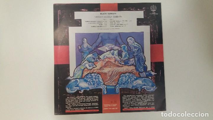 Discos de vinilo: LP - BLACK SÁBBATH BLOODY- RUSO - EDITADO EN LA URSS, RUSIA. ESTADO NM+! - Foto 2 - 83026316
