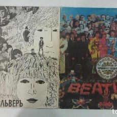 Discos de vinilo: THE BEATLES. 2 LP. SGT. PEPPERS LONELY HEARTS CLUB BAND - REVOLVER. MADE IN RUSIA. 1992.. Lote 83034588