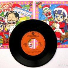 Discos de vinilo: DR. SLUMP & ARALE - JINGLE BELL - SINGLE COLUMBIA 1981 JAPAN (EDICION JAPONESA) BPY. Lote 83036612