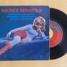 Discos de vinilo: NANCY SINATRA - EPE 4 CANCIONES - MUSICA VINILO. Lote 83063792
