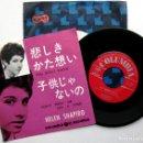 Discos de vinilo: HELEN SHAPIRO - YOU DON'T KNOW - SINGLE COLUMBIA 1961 JAPAN (EDICIÓN JAPONESA) BPY. Lote 83065880