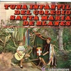 Discos de vinilo: TUNA INFANTIL DEL COLEGIO SANTA MARIA DE BLANES - EP SPAIN 1967 - LA TUNA PASA , ETC. Lote 97669750