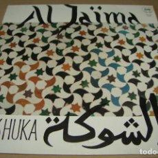 Discos de vinilo: AL JAIMA SHUKA 1988 SAGA. Lote 83155424