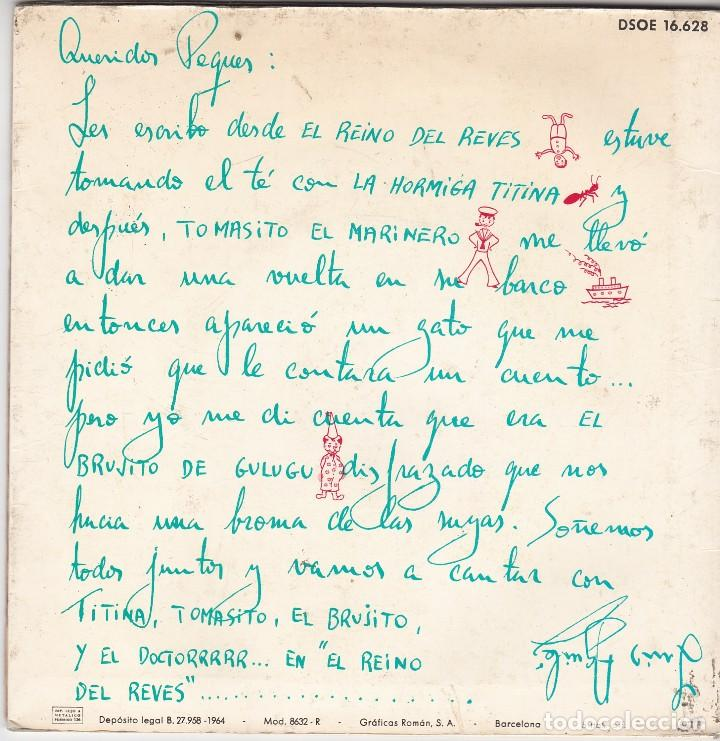 Discos de vinilo: SINGLE LUIS AGUILÉ canta para los niños. 1971 SPAIN (DISCO PROBADO Y BIEN) - Foto 2 - 83187148