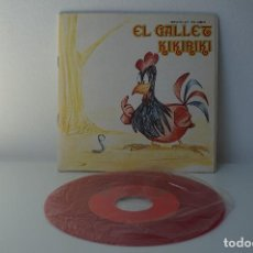 Discos de vinilo: CUENTOS CATALANES- SINGLE, MOVIE PLAY - EL GALLET KIKIRIKI. ILUSTRACIONES: MARIANO RUEDA. Lote 101618831