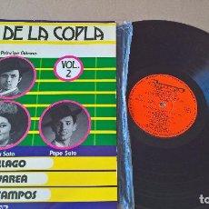 Discos de vinilo: MUSICA LP EL ALMA DE LA COPLA . Lote 83388372