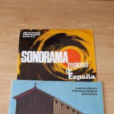 Discos de vinilo: GALICIA. SONORAMA REGIONAL DE ESPAÑA. ARMANDO FERNANDEZ BENITO (VER FOTOS ADICIONALES). Lote 83466464