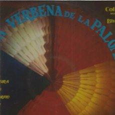 Discos de vinilo: VERBENA PALOMA. Lote 83560984