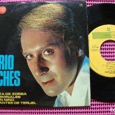 Discos de vinilo: MARIO VILCHES - LA DANZA DE ZORBA -EP. Lote 83594516