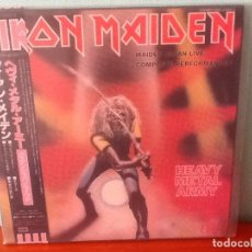 Discos de vinilo: IRON MAIDEN 2 LP MAIDEN JAPAN LP GATEFOLD COVER LIMITED EDITION JAPAN LP. Lote 83624380