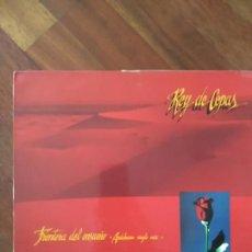 Discos de vinilo: REY DE COPAS FRONTERA DEL ENSUEÑO. Lote 83652695