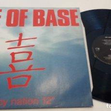 Discos de vinilo: MUSICA MAXI ACE OF BASE HAPP NATION 12 . Lote 83667744