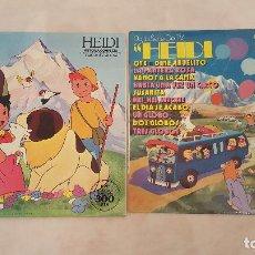 Discos de vinilo: DISCO DE VINILO LP. HEIDI LOTE DE 2 VINILOS,COMO NUEVOS,1975.VER DETALLES.. Lote 83694504