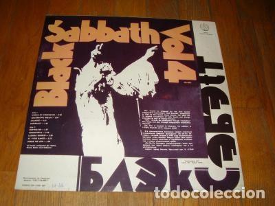 Discos de vinilo: BLACK SABBATH - LP- VOL.4. EDICION RUSA, RUSIA, URSS. - Foto 2 - 83737428