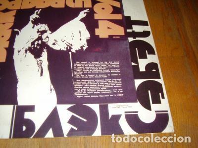 Discos de vinilo: BLACK SABBATH - LP- VOL.4. EDICION RUSA, RUSIA, URSS. - Foto 3 - 83737428