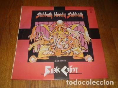 BLACK SABBATH - BLOODY- LP- EDICIÓN RUSA, RUSIA, URSS - M - (Música - Discos - LP Vinilo - Heavy - Metal)
