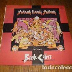 Discos de vinilo: BLACK SABBATH - BLOODY- LP- EDICIÓN RUSA, RUSIA, URSS - M -. Lote 83738060