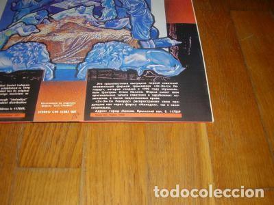Discos de vinilo: BLACK SABBATH - BLOODY- LP- EDICIÓN RUSA, RUSIA, URSS - M - - Foto 3 - 83738060