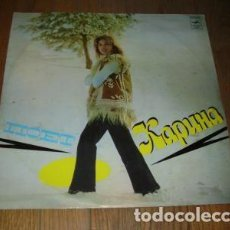 Discos de vinilo: KARINA - LP VINILO - EDITADO EN LA ANTIGUA UNION SOVIETICA (URSS-RUSIA - RUSO) -EX-. Lote 83738740