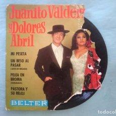 Discos de vinilo: JUANITO VALDERRAMA Y DOLORES ABRIL --MI PESETA-UN BESO AL PASAR-ETC -REFM1E3. Lote 83756280