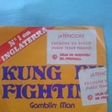 Discos de vinilo: CARL DOUGLAS -- KUNG FU FIGHTING - GAMBLING MAN -REFM1E3. Lote 83757992